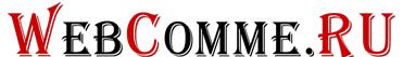 webcomme.ru