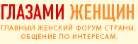 womantalks.ru